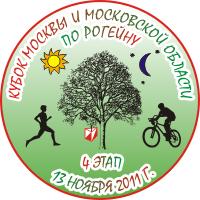4-й этап Кубка Москвы и Московской области по рогейну 2011