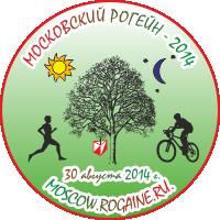 Московский рогейн – 2014